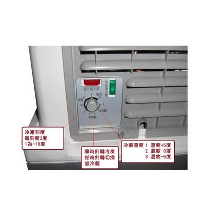 Hiron海容 6尺 平面玻璃推拉冷凍櫃 HSD-658
