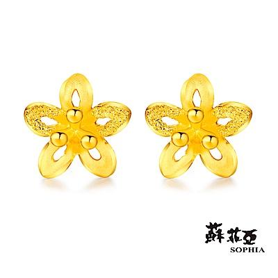 蘇菲亞SOPHIA - GOLD GRACEFUL系列櫻紛黃金耳環