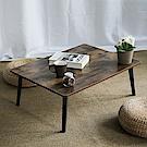 Home Feeling 日式方形和室桌/摺疊桌/茶几桌-80X60(4色)
