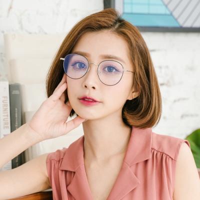 ALEGANT潮流雅致銀細圓框UV400濾藍光眼鏡