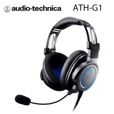 鐵三角 ATH-G1 遊戲專用耳機麥克風組 Hi-Fi耳機