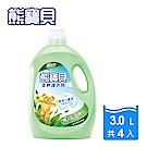熊寶貝 柔軟護衣精 3.0L x 4入組/箱購_茶樹抗菌
