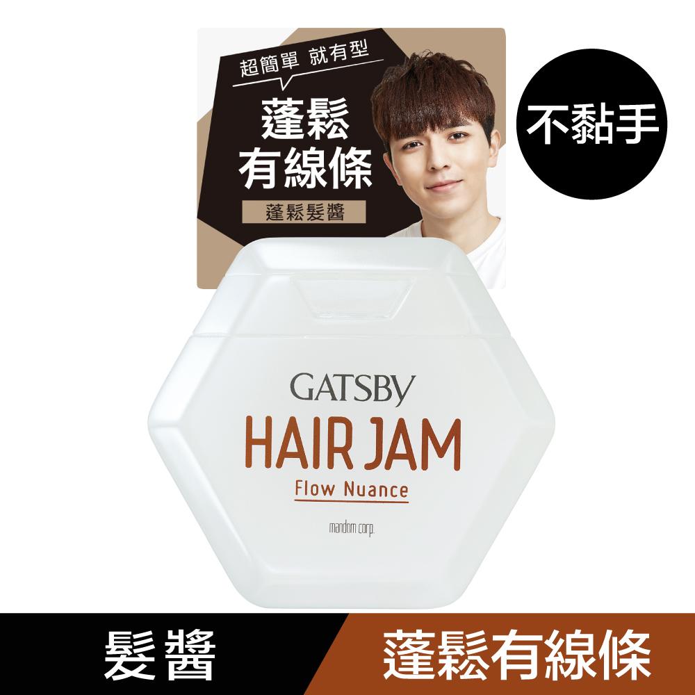 GATSBY 蓬鬆髮醬110ml