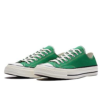 CONVERSE-男女休閒鞋 161443C 綠