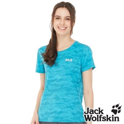 【Jack wolfskin 飛狼】女 山景印花圓領短袖排汗衣 T恤『湖綠』