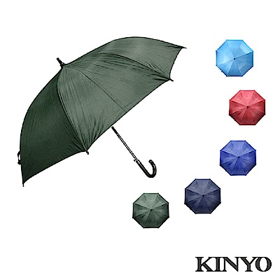 KINYO 29吋超輕纖維無敵傘