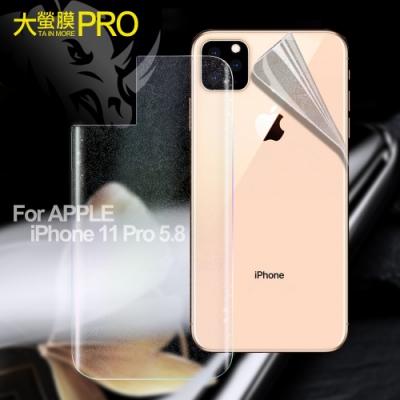 o-one大螢膜PRO for iPhone11 Pro 5.8 全滿版全膠背面貼- 閃鑽
