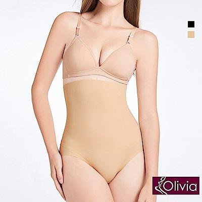 Olivia 涼感超彈力輕薄無痕鎖脂褲-膚色