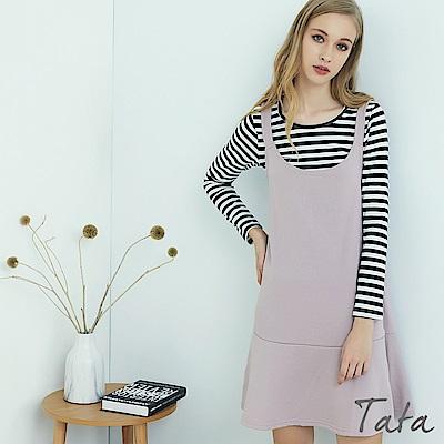二件式條紋吊帶裙 共三色 TATA