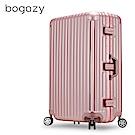 Bogazy 迷幻森林II 29吋鋁框新型力學V槽鏡面行李箱(玫瑰金)