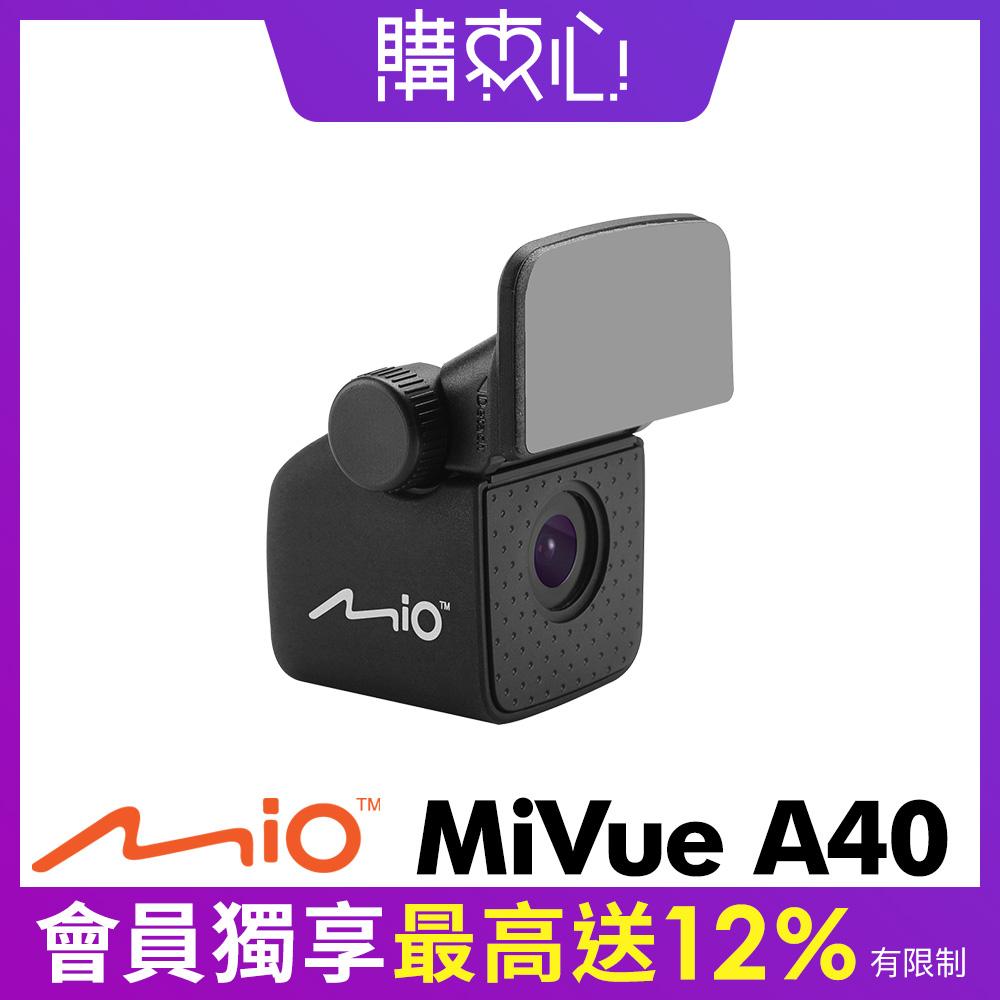 Mio MiVue A40 星光夜視感光元件 後鏡頭行車記錄器-急速配