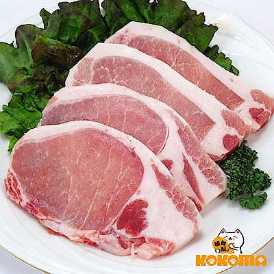 極鮮配 低脂豬燒烤片 (500G±10%/盒)-2盒入