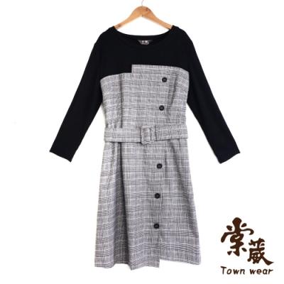 【TOWNWEAR棠葳】格紋拼接排釦連身洋裝-附腰帶
