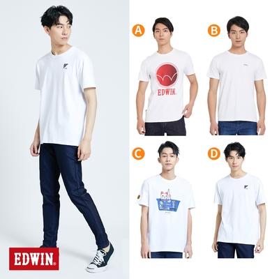 [時時樂限定] EDWIN 舒適LOGO短袖T恤(男款)-4款