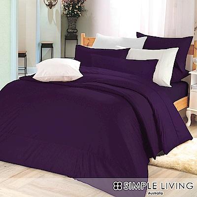 澳洲Simple Living 雙人300織台灣製純棉床包枕套組(亮麗紫)
