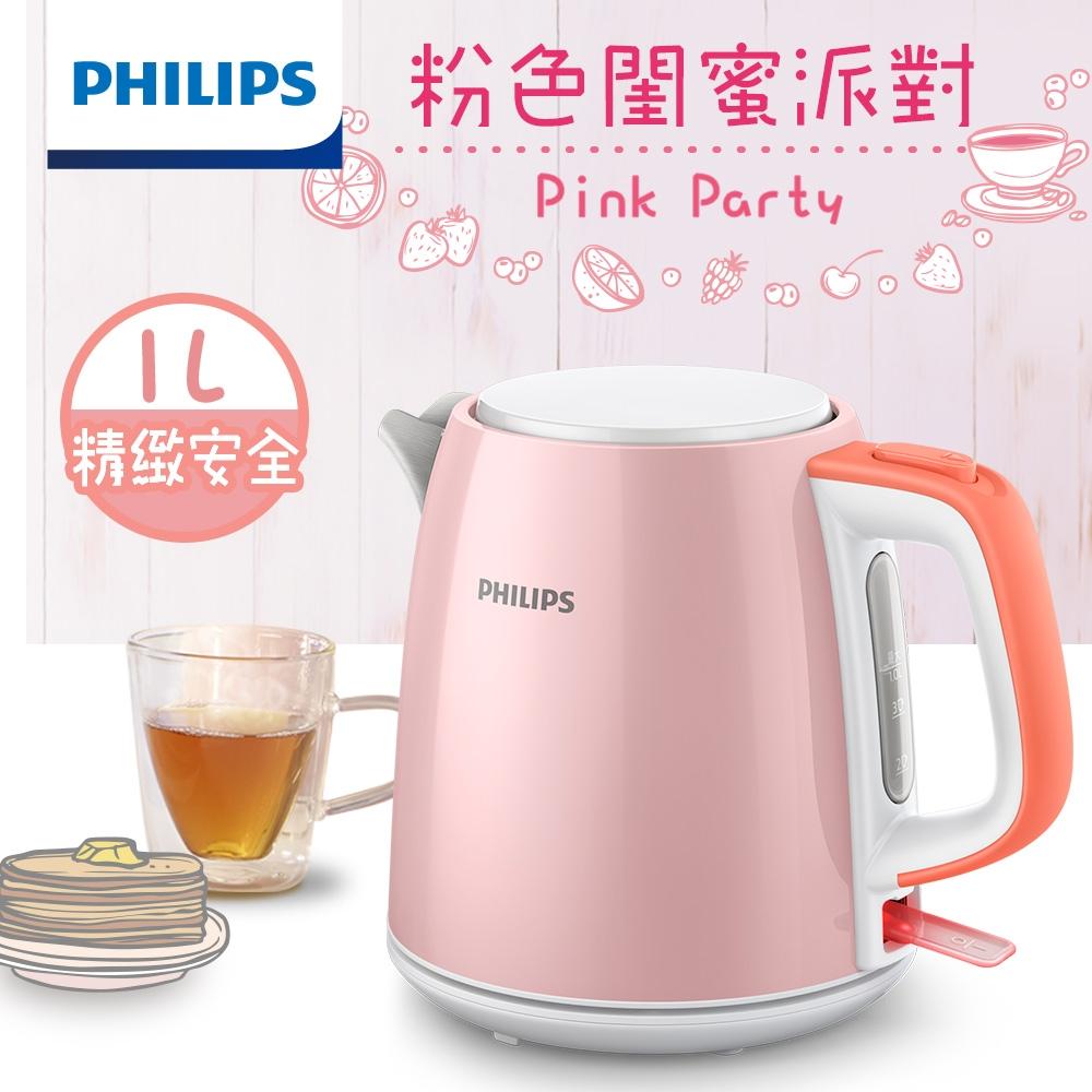 飛利浦PHILIPS 1.0L不鏽鋼煮水壺 HD9348/54