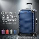 eminent 萬國通路 行李箱 旅行箱 德國拜耳PC材質 28吋 9Q3 (皇家藍)