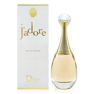 Dior 迪奧 J adore 香氛 淡香精 香水 50ml
