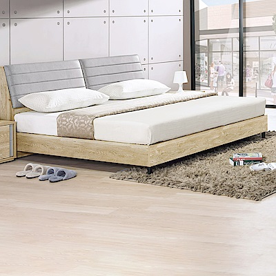 AS-娜恩雙人加大6尺床架式床底-182x189x28cm