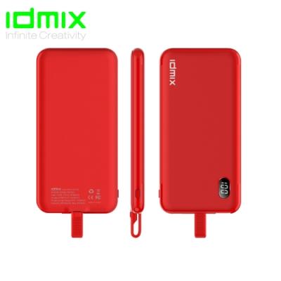 idmix 自帶線(Type C) P10C 行動電源-紅
