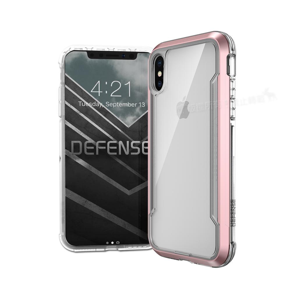 DEFENSE 刀鋒極盾Ⅲ iPhone XS Max 6.5吋 耐撞擊手機殼(清透粉)