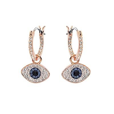 SWAROVSKI 施華洛世奇 藍色璀璨之眼 玫瑰金垂墜耳環