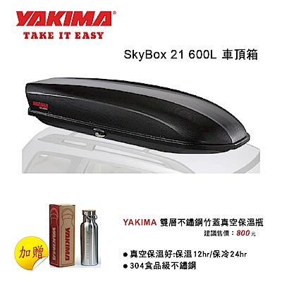 YAKIMA 車頂行李箱 SKY BOX 21