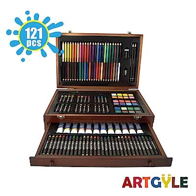 美國ARTGYLE 木質抽屜式繪畫套組(121PCS)