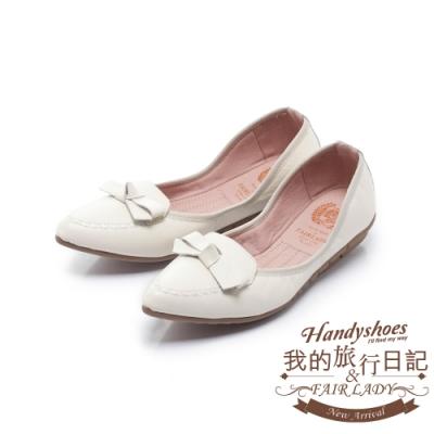 FAIR LADY我的旅行日記-口袋版 清新蝴蝶結飾平底鞋 雪花