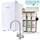 【明泉淨水】熱交換技術 不喝生水 櫥下冷熱飲水機 - AF-AQ3222B-RO02 product thumbnail 1