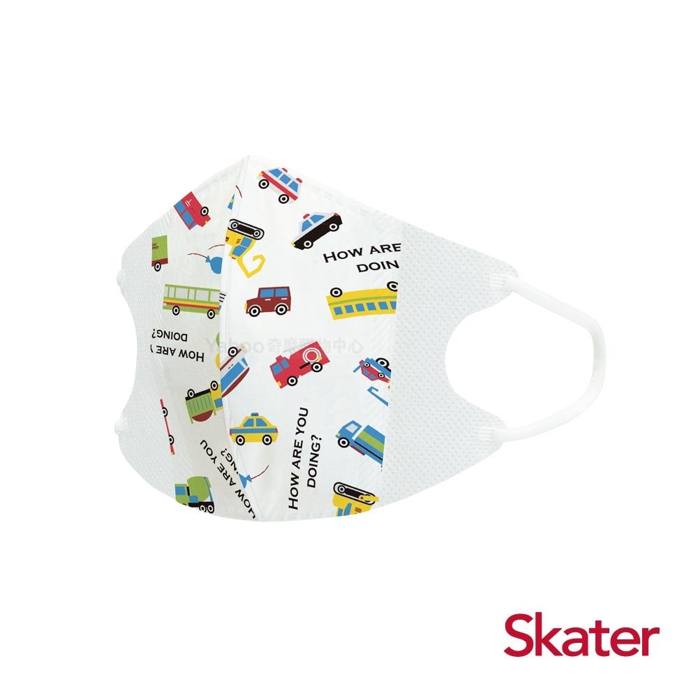 Skater立體兒童口罩-活力車車(每包10片)