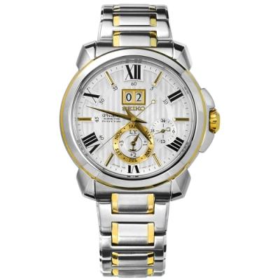 SEIKO 精工 Premier 人動電能 萬年曆 不鏽鋼手錶-銀色/42mm