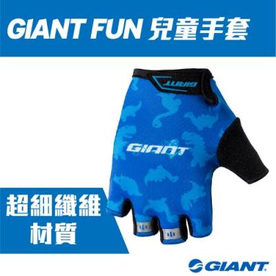 GIANT FUN 兒童手套