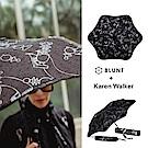 BLUNT + Karen Walker 西洋棋 聯名傘 限量款 折傘