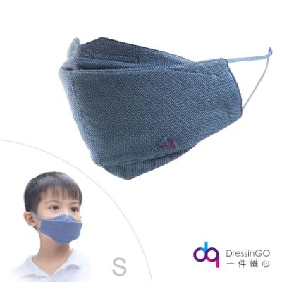 一件織心 DressinGO兒童專業口罩+防丟繩+收納袋-(麻藍灰)