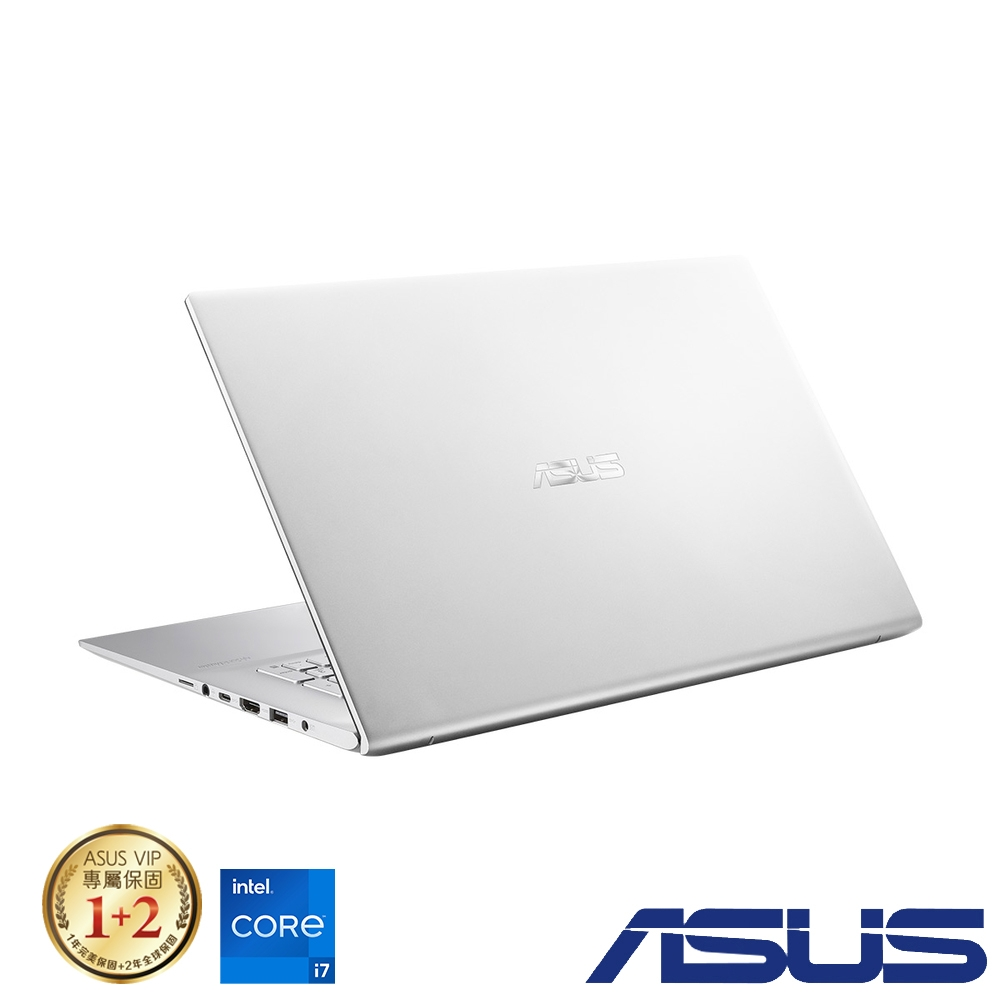 ASUS X712EQ 17吋筆電 (i7-1165G7/MX350/8G/512G SSD/VivoBook/冰柱銀)