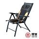 輝葉 4D溫熱手感按摩椅墊+高級透氣摺疊涼椅組(HY-633+HY-CR01) product thumbnail 2