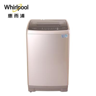 Whirlpool 惠而浦 10公斤 直立洗衣機 WM10KW