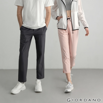 【時時樂】GIORDANO 3M抽繩運動休閒長褲(男女款任選)