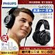 【Philips 飛利浦】HiFi立體耳機(SHP9500) product thumbnail 1