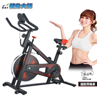 健身大師-超跑款飛輪健身車
