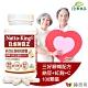 赫而司 NattoKing納豆王(100顆/罐)納豆紅麴維生素C全素食膠囊(高單位20000FU納豆激酶) product thumbnail 1