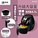Arlink 健康免油氣炸鍋 EC-103 product thumbnail 2