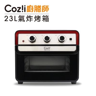 Coz!i廚膳師 23L氣炸烤箱 (AF66第二代)