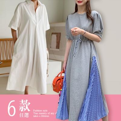 [時時樂]2F韓衣-氣質簡約風休閒洋裝-6款任選(F)