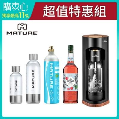 (超值時惠組)MATURE美萃 Luxury440系列氣泡水機-木質黑