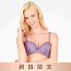 黛安芬-美型嚴選系列 蝴蝶美型包覆托高 B-E罩杯內衣 紫色 product thumbnail 2