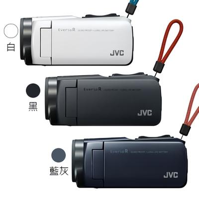 JVC GZ-R470 防水防塵防寒防摔 數位攝影機(公司貨)-藍灰