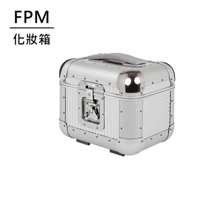 FPM MILANO BANK S Moonlight系列 化妝箱 月光銀 (平輸品)