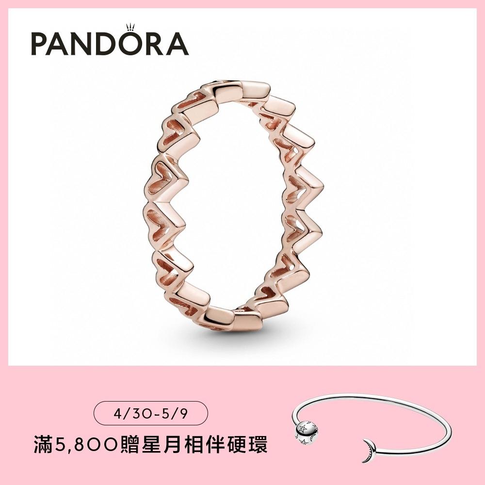 【Pandora官方直營】手繪心形戒指